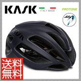 【送料無料※北海道・沖縄県除く】16 KASK カスク Helmet ヘルメット PROTONE プロトーン 【JCF公認モデル】ブルーマット M【2048000001892】L【2048000001908】