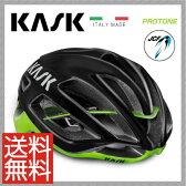 【送料無料※北海道・沖縄県除く】16 KASK カスク Helmet ヘルメット PROTONE プロトーン 【JCF公認】 ブラックライム M【2048000000871】L【2048000000888】