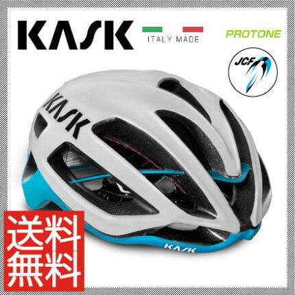 【予約受付中】【送料無料】16KASKカスクHelmetヘルメットPROTONEプロトーン【JCF公認】ホワイトライトブルーM【2048000000932】L【2048000000949】