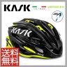【送料無料※北海道・沖縄県除く】16 KASK カスク Helmet ヘルメット VERTIGO 2.0 バーティゴ2.0【JCF公認モデル】ブラックイエロー M【2048000000178】L【2048000000185】