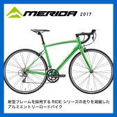 (SALE)ロードレーサー 2017年モデル MERIDA メリダ RIDE 80 ライド80 グリーンEG21