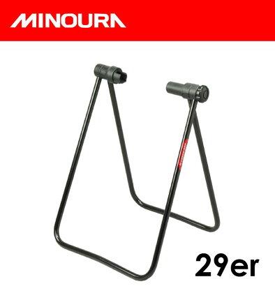 【MINOURA】ミノウラディスプレイスタンドDS-30BLT29er29インチ用