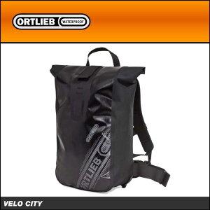 【送料無料】【ORTLIEB】オルトリーブ Black'n White シリーズ Velo City ヴェロシティ ブラッ...