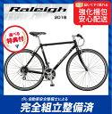 RFL Radford-Limited