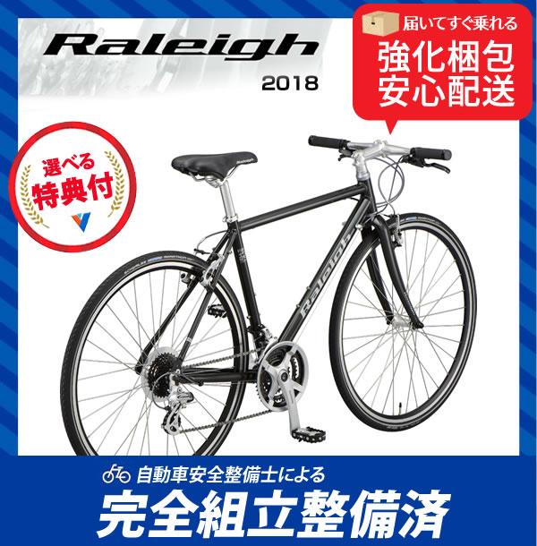 (特典付)クロスバイク 2018年モデル RALEIGH ラレー RFL Radfo...