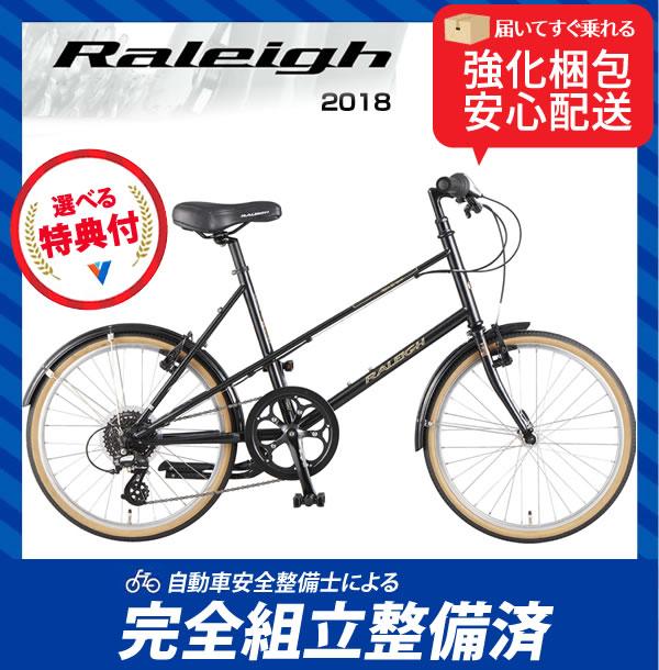 (特典付)小径車 2018年モデル RALEIGH ラレー RSM RSW Spor...