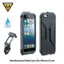 【メール便で送料無料】【TOPEAK】トピーク Weatherproof RideCase (for iPhone 6) SET ウェザープルーフライドケースiPhone6用セット【BAG32200】【4712511835809】