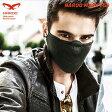 【Naroo Mask】ナルーマスク スポーツマスク F5s