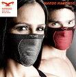 【Naroo Mask】ナルーマスク スポーツマスク X5s