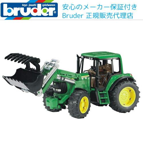 正規販売店 ブルーダーJD6920フロントローダー付02052 (北海道・沖縄県除く) ジョンディアーbruderトラクターシ