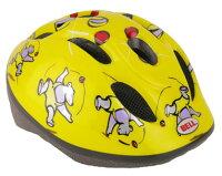 BELLZOOM(ベルズーム)イエローベアーXS/S(48〜54cm)757563キッズ・子供用ヘルメット【送料無料!クレジットOK!セール期間限定】