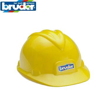bruder ブルーダーヘルメット 10200【クレジットOK!】Bruder