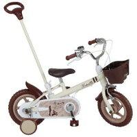 1318mimidrive(ミミードライブ)12インチカジきり自転車<完成品>【送料無料!セール期間限定】子供用自転車エム・アンド・エム
