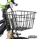 アイデス (ides) 16/18インチ自転車用バスケット(...