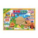 アンパンマン 天才脳パズル【クレジットOK!】アガツマ PINOCCHIO おもちゃ
