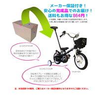 ※※1401ハローキティー12D12インチ<完成品>133166【クレジットOK!セール中♪】子供用自転車カジキリ可能!【ky】【smtb-k】