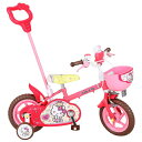 1261 ハローキティ 12D キッズバイク <完成品>今なら、自転車カバープレゼント!【子供用自転車】 カジキリ可能!