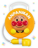 アンパンマン どこでもシャワー 313408【セール期間限定】 アガツマ【楽ギフ_包装】【楽ギフ_のし宛書】