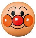 <ネコポス→送料無料!> 304321 アンパンマン顔ボール【代引・日時指定不可】・【セール期間限定】【包装・熨斗不可】