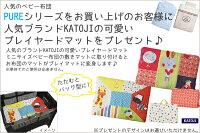 ココネル+オリジナルミニ布団セット【送料無料!クレジットOK!】アップリカApricaねむれる・たためる・運べるベビーベッドベビーベッド