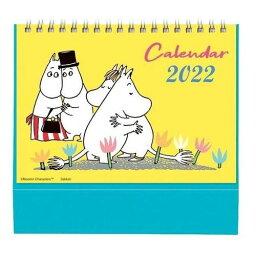 カレンダー 2022年 卓上 ムーミン 原画 ポップアップ 北欧 学研ステイフル 書き込み インテリア 令和4年 暦 メール便可