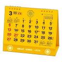 卓上 L 大吉招福ごよみ 金運 カレンダー 2022年 スケジュール トーダン 風水 黄色 開運 実用 令和4年暦 メール便可 v-2108clcp 100円クーポン