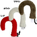 カラフルボア アンブレラクリッパー 傘の取っ手カバー アイデア雑貨通販【メール便可】【プレゼント】【あす楽】ベルコモン