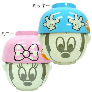 ミッキー ミニー ミニお茶碗&汁椀セット ディズニー雑貨 子供用食器