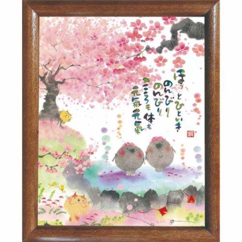 ポスター, アート  YIF-04