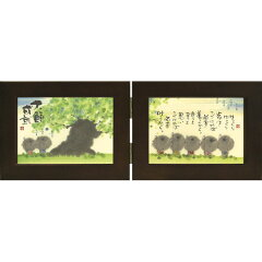 和テイストのデザイン◎感謝を伝えるメッセージアートギフトフレーム(書/絵画)/メッセージア...