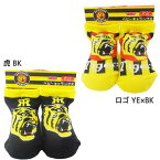 ベビーソックス 新生児はじめての靴下 阪神タイガース ロゴ 虎 野球 スモールプラネット 7-10cm ベビー靴下