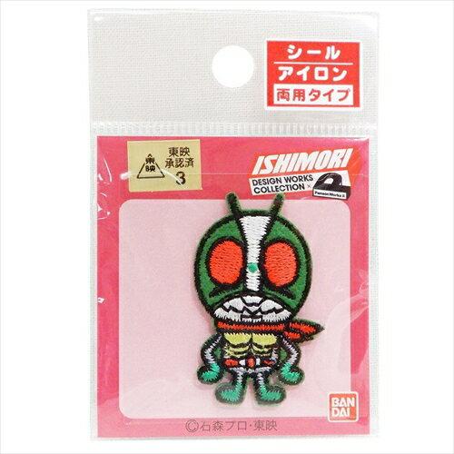 Kamen Rider 2 2