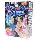 パワーストーン 採掘キット 玩具 みがこう パワーストーンファクトリー ちょこっとDIY HNA 知育玩具 全10種 おもしろ雑貨
