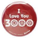 56mm カンバッジ 缶バッジ アベンジャーズ LOVE3000 B マーベル MARVEL デルフィーノ ミニバッジ ギフト 雑貨 メール便可