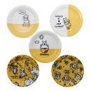 ケーキプレート5枚セット食器ギフトセットくまのプーさんハニーイエローディズニー三郷陶器16.5cm中皿×5枚プレゼント通販