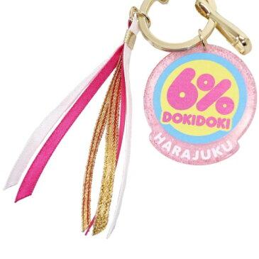6%DOKIDOKI キークリップ キーホルダー ロゴ 松尾繊維工業 プレゼント 原宿系 ファッションブランド通販 メール便可