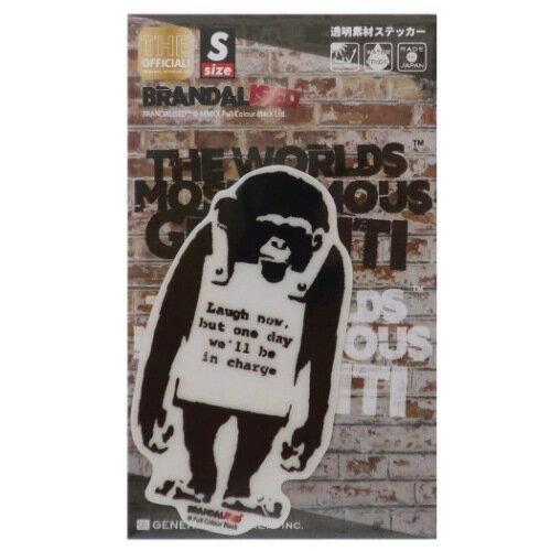 ラベル・ステッカー, シール・ステッカー  Do Nothing-Monkeysign Banksy ART