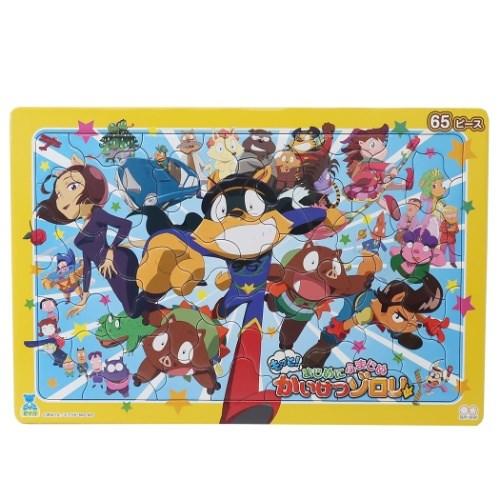 ケース付きセイカのパズル 知育玩具 かいけつゾロリ NHK サンスター文具 65ピース画像