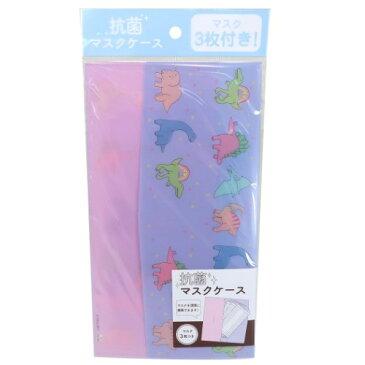 アイスローリー 不織布マスク 3枚つき 抗菌 マスクケース 日本製 サンスター文具 不織布マスク携帯ケース かわいい メール便可