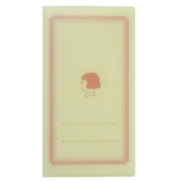 オトナ女子の気くばり文具 抗菌 ダブル ミニファイル 不織布 マスクケース 赤 フロンティア 日本製 ガーリーステーショナリー メール便可