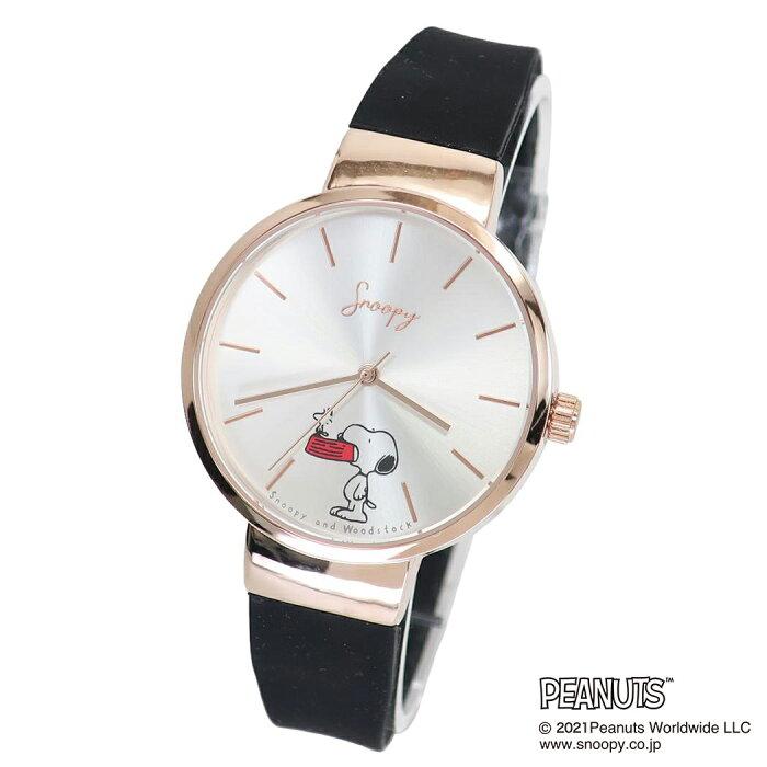 ワンカラー ラバー ウォッチ 腕時計 スヌーピー ブラック ピーナッツ フィールドワーク レディース 女性 かわいい プレゼント ギフト 学生