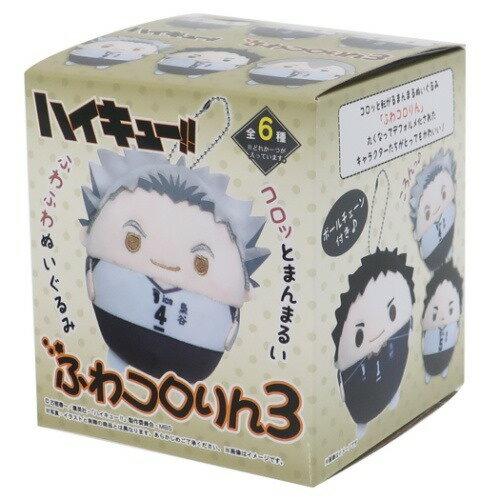 ぬいぐるみ・人形, ぬいぐるみ 3 6