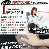 座椅子リクライニング腰痛肘掛けレバー式リクライニングチェア一人掛けソファー無段階【ラヴァンス】【05P11Apr15】