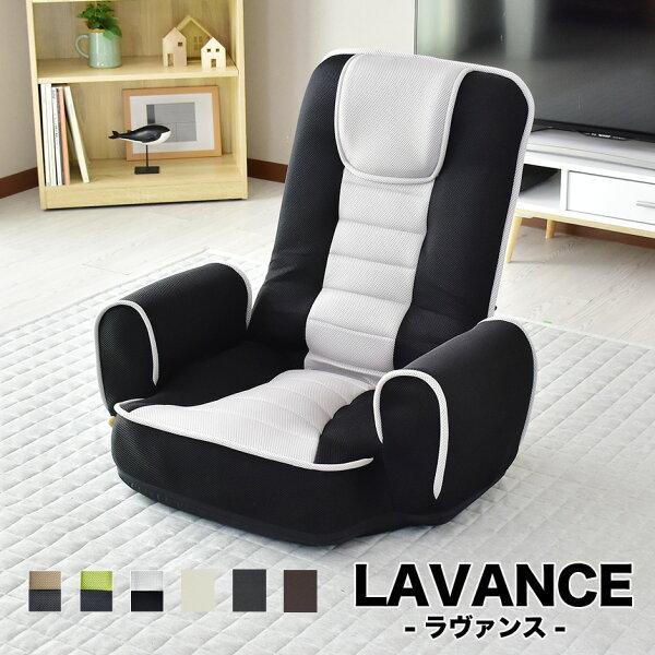 クーポン20%オフ4/1212時-24時 座椅子無段階腰痛レバー式ハイバックコンパクト人気リクライニング一人用ソファおすすめ在