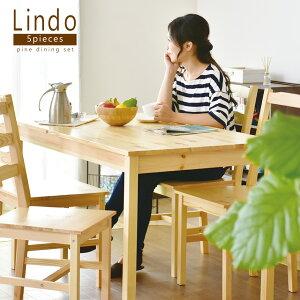 ダイニングテーブルセット 送料無料 ダイニングテーブル 5点セット ダイニングテーブル5点セット 4人掛け 118cm幅 ダイニング5点セット カントリー パイン材 テーブル チェア 食卓 食卓テーブ