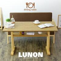 【送料無料】ダイニングテーブルダイニングテーブルダイニングテーブル4人用ソファテーブルチェア食卓北欧ルノンdzl