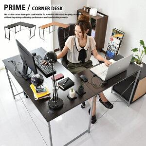 パソコン オフィス シンプル プライム