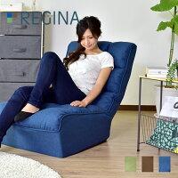 レジーナ1P