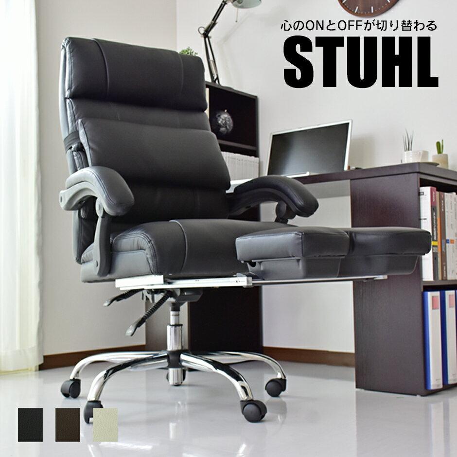 [令和記念10%OFFクーポン5/7 09:59まで]リクライニングチェア オフィスチェア ソフトレザー フットレフト ロック機能 腰痛対策 腰痛 パソコンチェア 椅子 事務 パソコンチェアー キャスター付[シュトゥール][KIC]