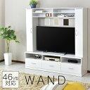 テレビ台 壁面収納 テレビボード TVボード ハイタイプ 46型 対応 ゲート型 AVボード 木製 オープンラック たっぷり収納 新生活 ヴァント